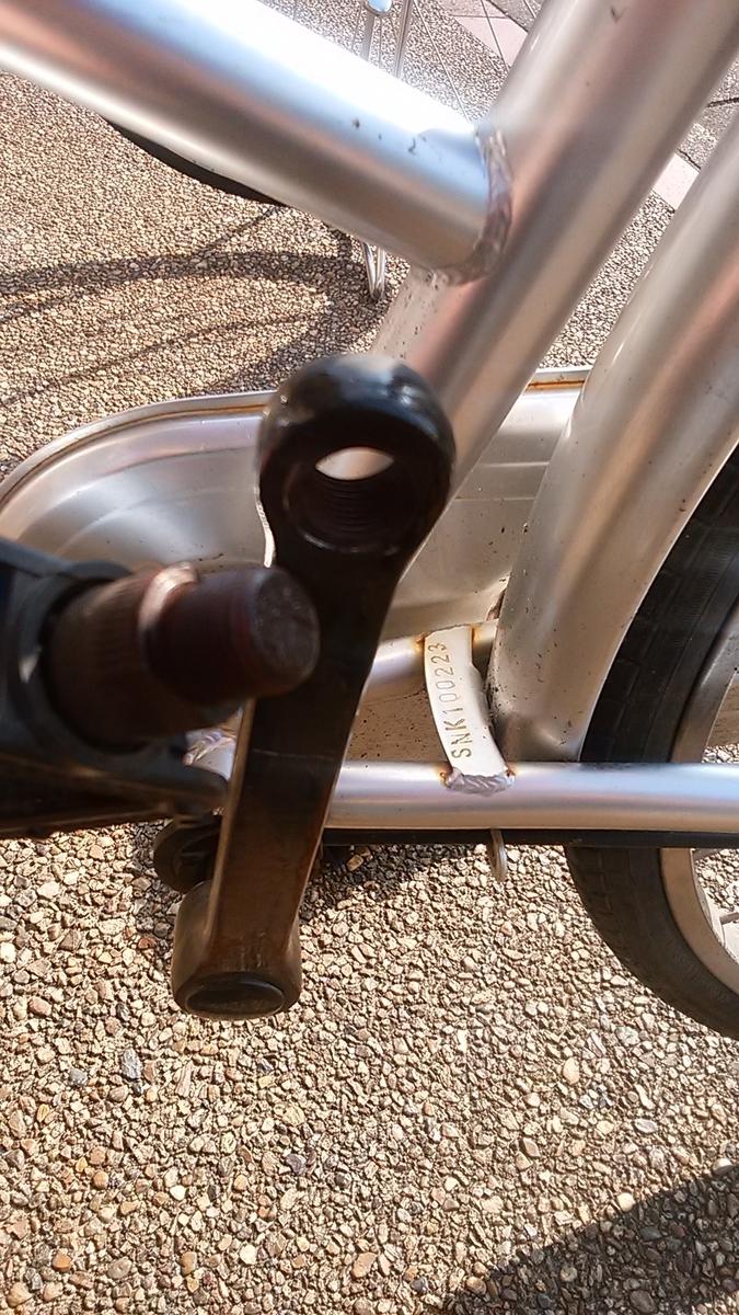 f:id:BicycleManga:20190804011307j:plain