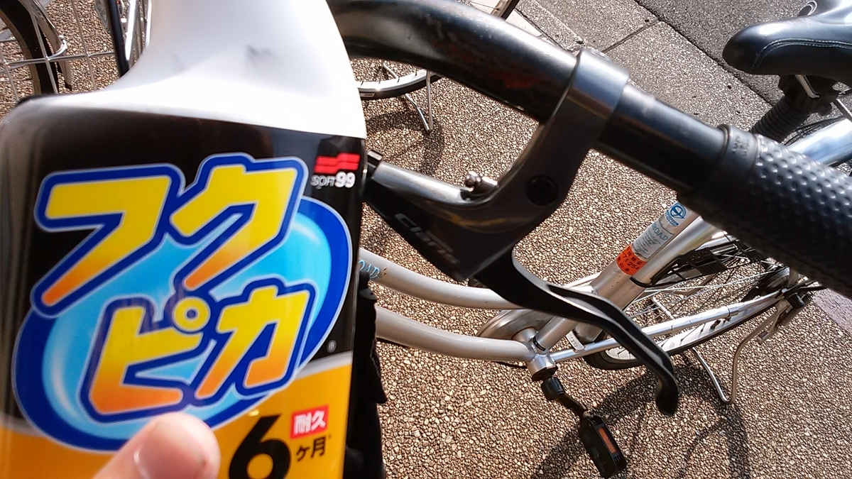 f:id:BicycleManga:20190804013846j:plain