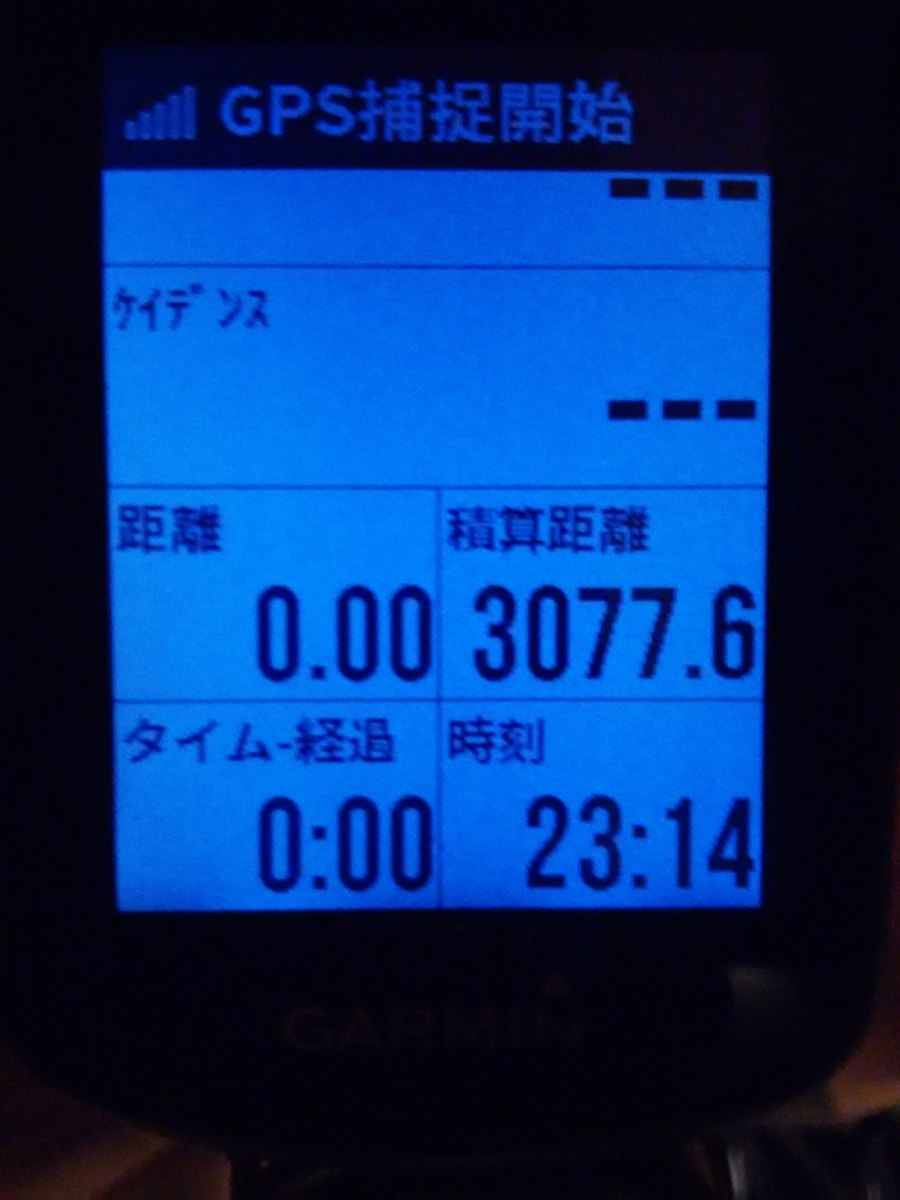 f:id:BicycleManga:20191001102503j:plain