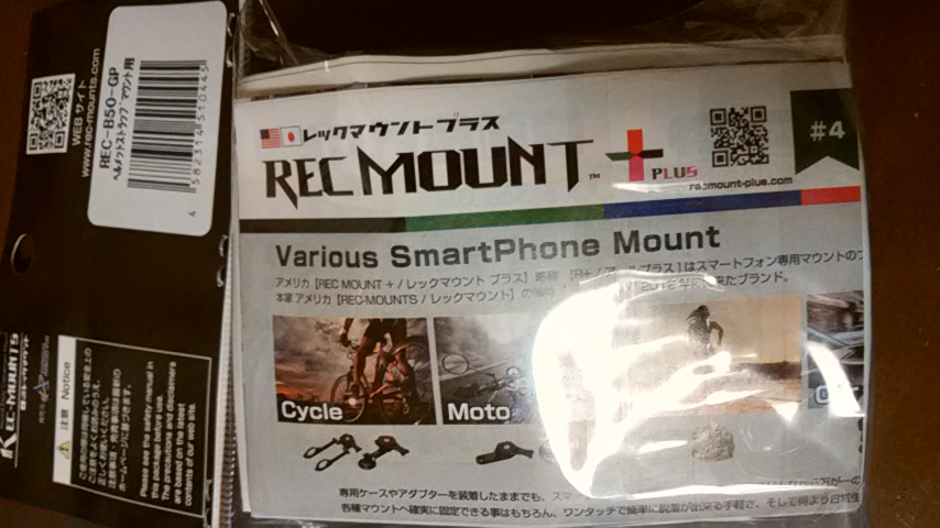 f:id:BicycleManga:20200110212638j:plain