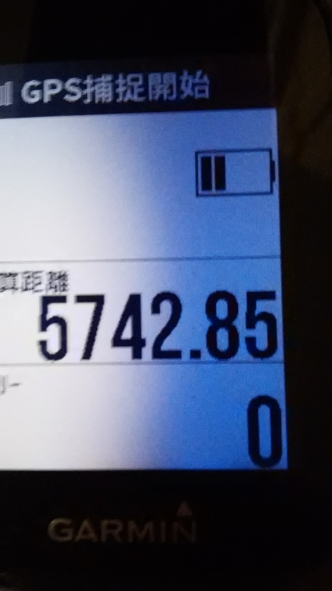 f:id:BicycleManga:20200404180543j:plain