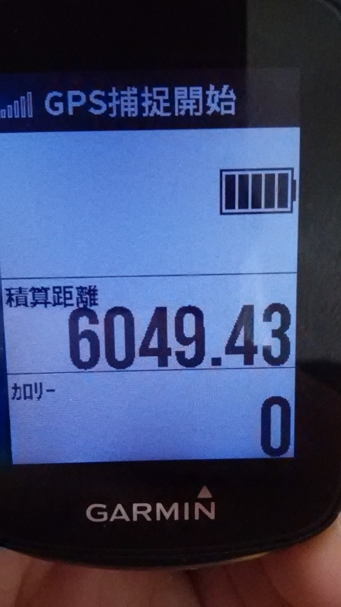 f:id:BicycleManga:20200506094054j:plain
