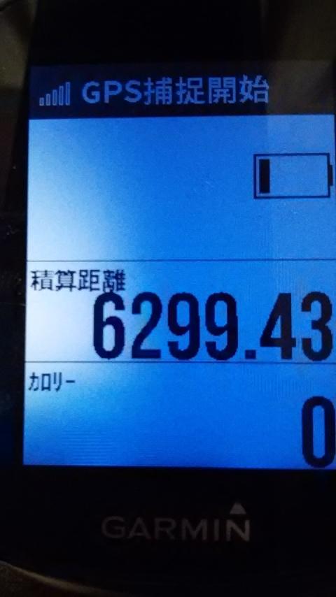 f:id:BicycleManga:20200608212536j:plain