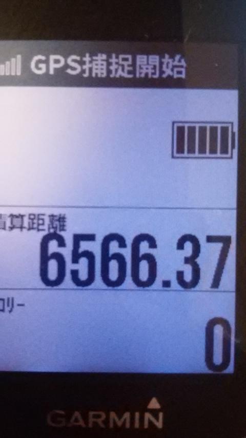 f:id:BicycleManga:20200709161509j:plain