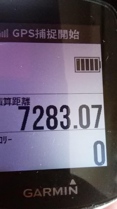 f:id:BicycleManga:20200906072225j:plain