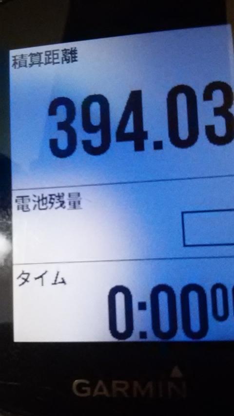 f:id:BicycleManga:20210218170549j:plain