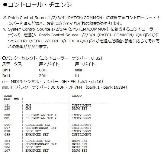 f:id:Big_iris:20190716204332p:plain