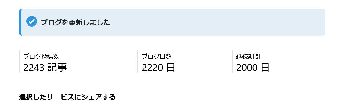f:id:Big_iris:20200126191555p:plain