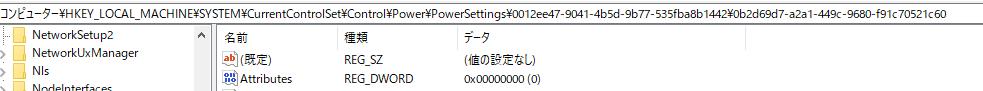 f:id:Big_iris:20200405202630p:plain