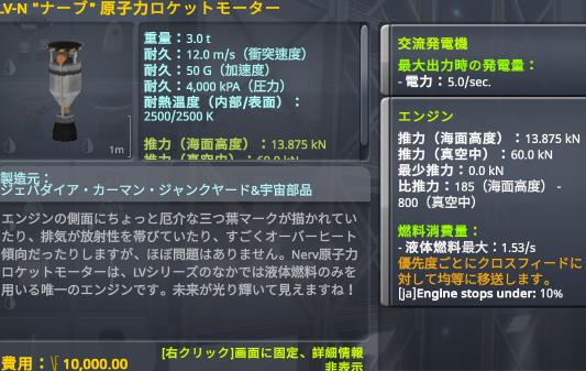 f:id:Big_iris:20200523190127p:plain