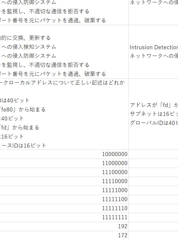 f:id:Big_iris:20200720211733p:plain