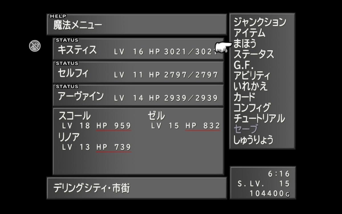 f:id:Big_iris:20200816220035j:plain