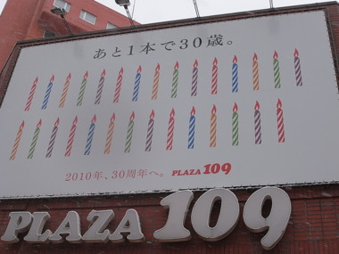 20100220053240