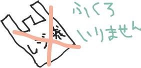 http://f.hatena.ne.jp/images/fotolife/B/Bill/20071222/20071222075952.png