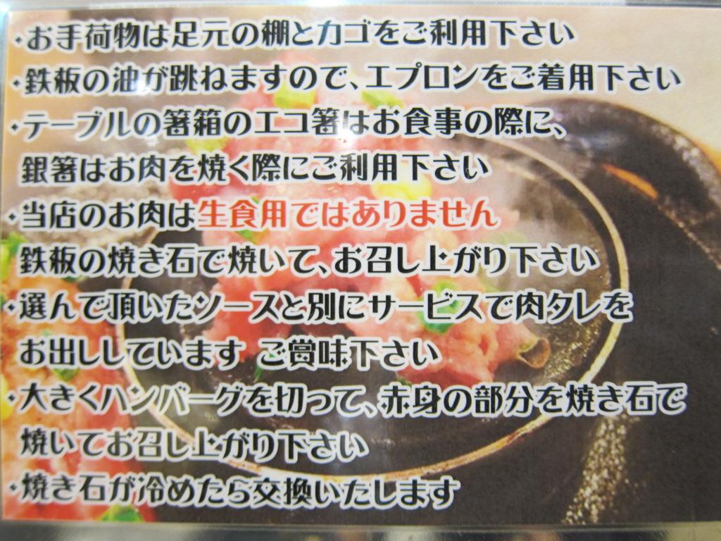 f:id:BingoAkikaze:20161216133430j:plain