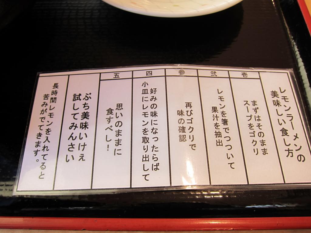 f:id:BingoAkikaze:20170116190714j:plain