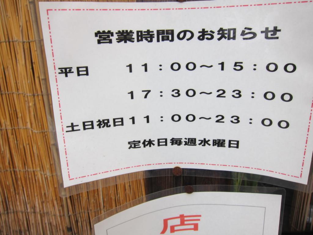 f:id:BingoAkikaze:20170220215822j:plain