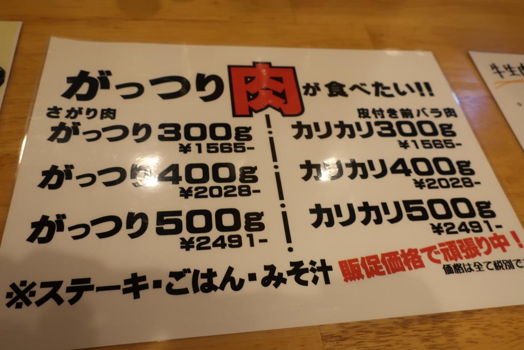 f:id:BingoAkikaze:20170316222319j:plain