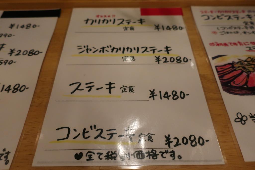 f:id:BingoAkikaze:20170316222327j:plain