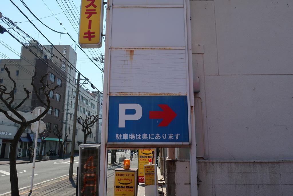 f:id:BingoAkikaze:20170405223954j:plain
