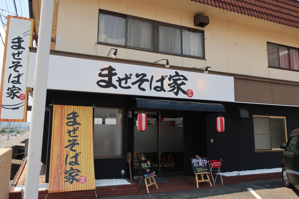 f:id:BingoAkikaze:20170521232913j:plain