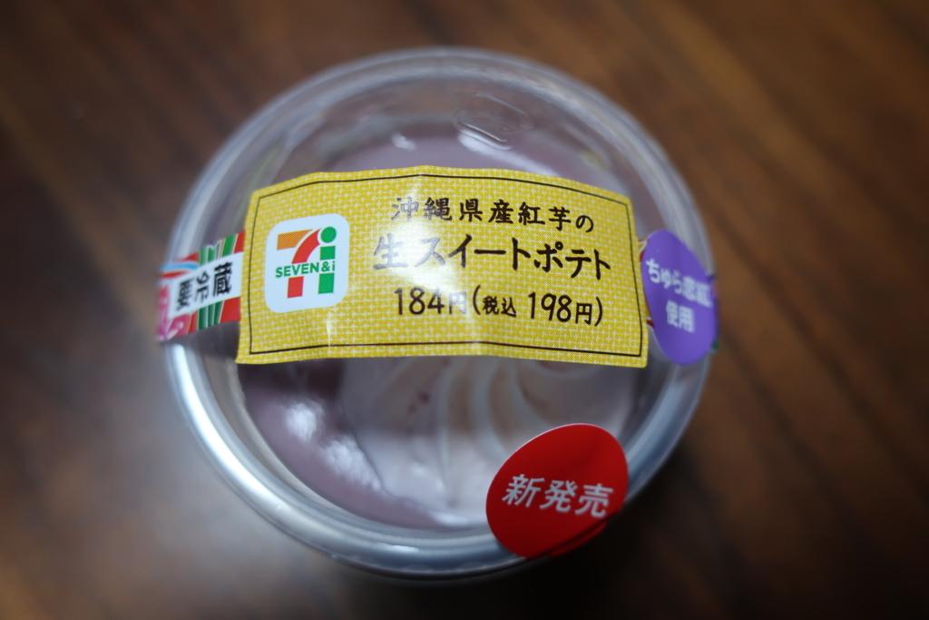 f:id:BingoAkikaze:20170806161917j:plain