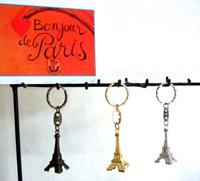 f:id:Bisous-Bijoux:20100123165736j:image