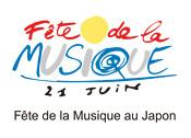 f:id:Bisous-Bijoux:20110615230620j:image