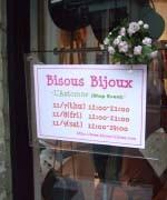 f:id:Bisous-Bijoux:20130312175047j:image
