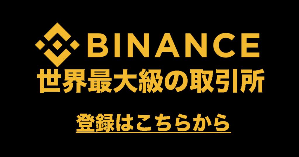 f:id:BitCoinTarou:20180212111942p:plain