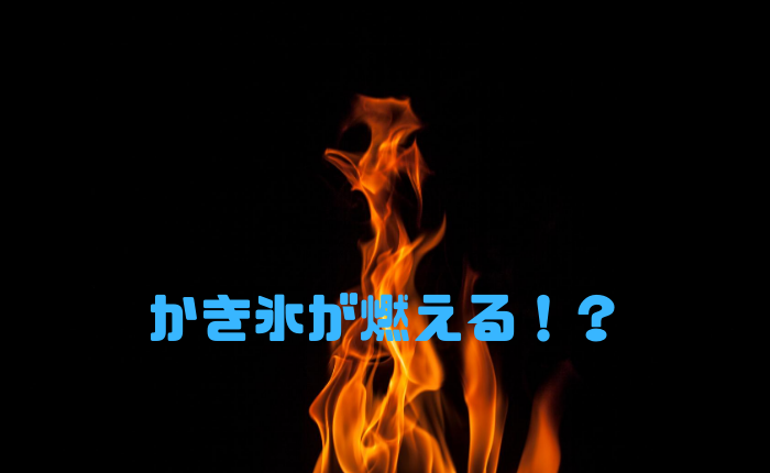 f:id:BitCorleone:20200726182910p:plain