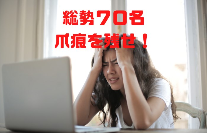 f:id:BitCorleone:20201017175625p:plain