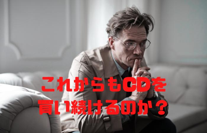 f:id:BitCorleone:20201201104518p:plain