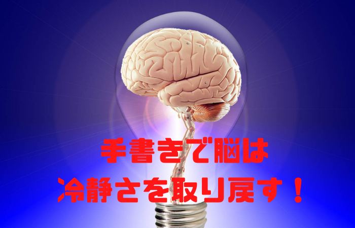 f:id:BitCorleone:20201212091403p:plain