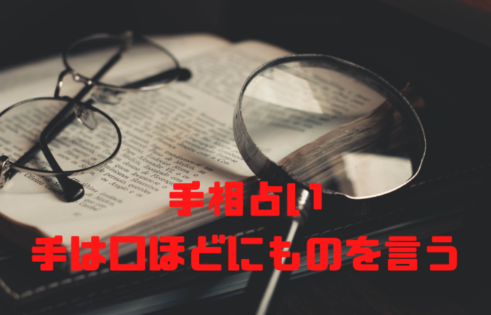 f:id:BitCorleone:20210101182241p:plain