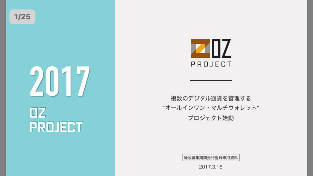 f:id:BitKazu03:20170322103754j:plain