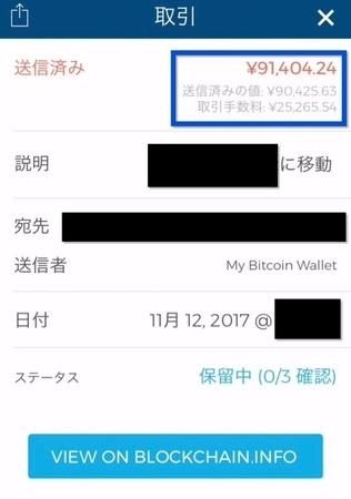 f:id:BitcoinSV:20190810163844j:plain