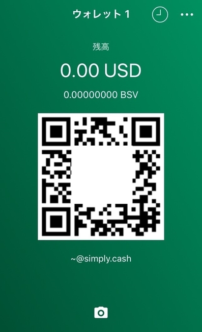 f:id:BitcoinSV:20190828143648j:plain