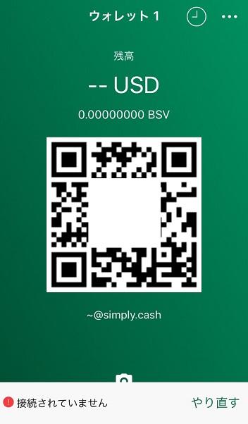 f:id:BitcoinSV:20190829134940j:plain