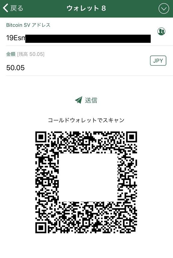 f:id:BitcoinSV:20190902134852j:plain
