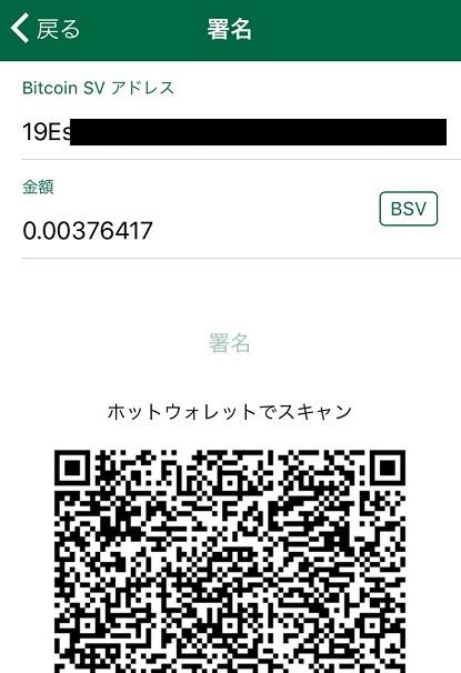 f:id:BitcoinSV:20190902134919j:plain