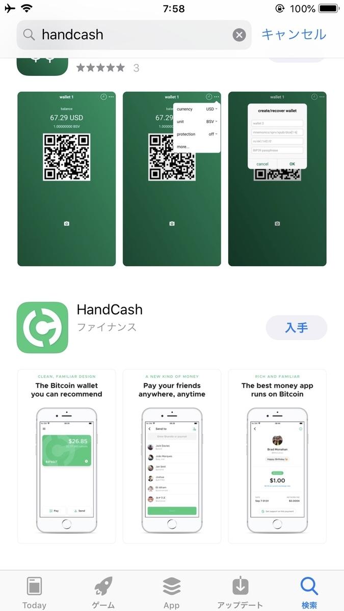 f:id:BitcoinSV:20191011105001j:plain
