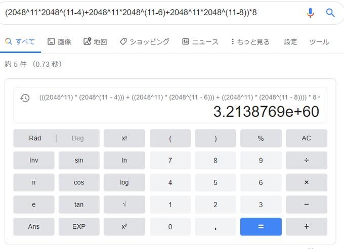 f:id:BitcoinSV:20191212124212j:plain