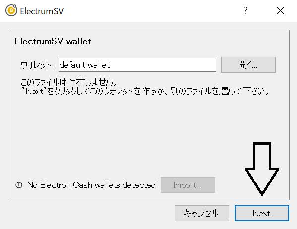 f:id:BitcoinSV:20200118162651p:plain