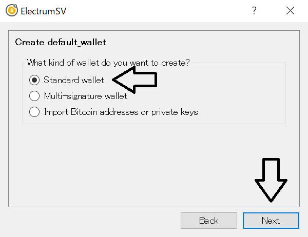 f:id:BitcoinSV:20200118162717p:plain