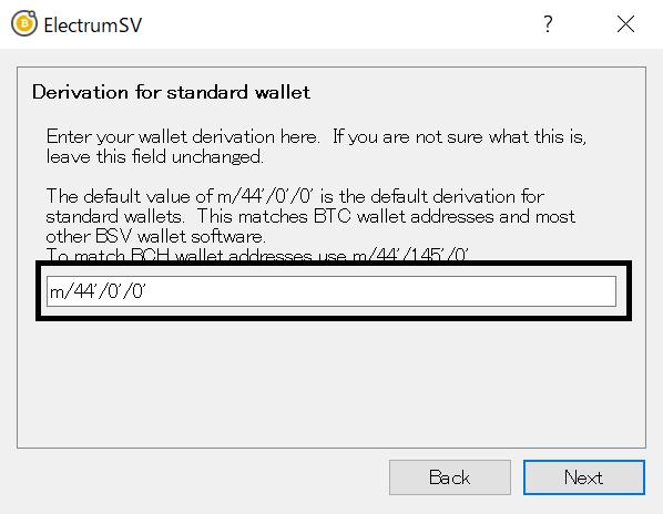 f:id:BitcoinSV:20200118164031p:plain