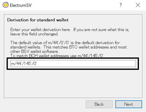 f:id:BitcoinSV:20200118164047p:plain
