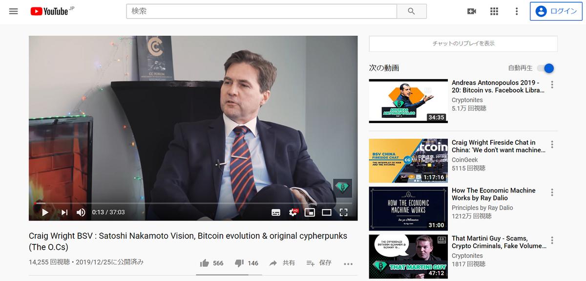 f:id:BitcoinSV:20200312144003p:plain
