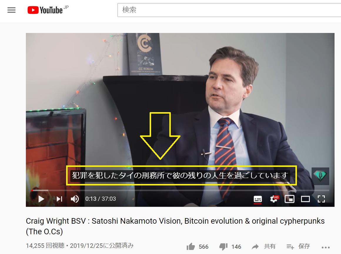 f:id:BitcoinSV:20200312150522p:plain