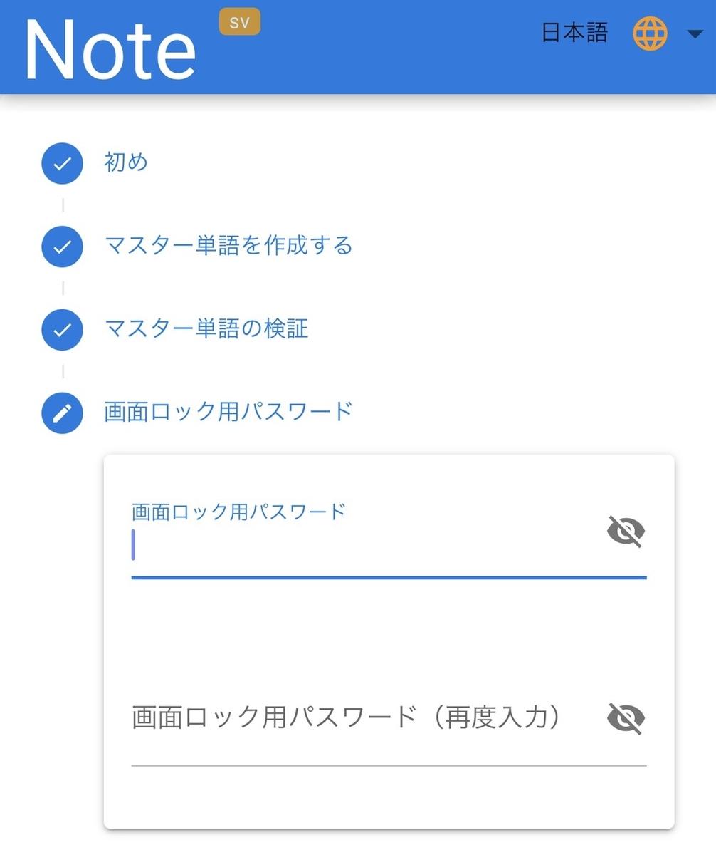f:id:BitcoinSV:20201203233659j:plain